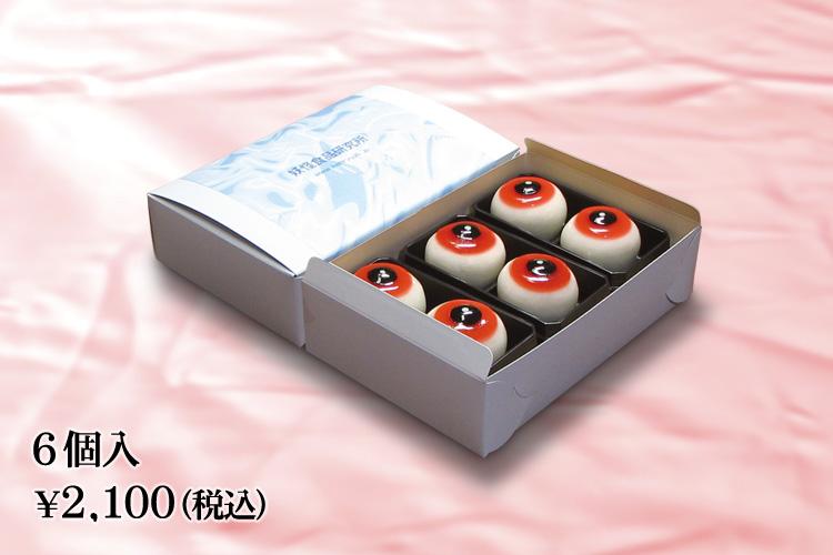 http://www.kenkyujo.jp/image/top_medama6.jpg